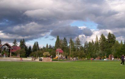 Парк (Park)