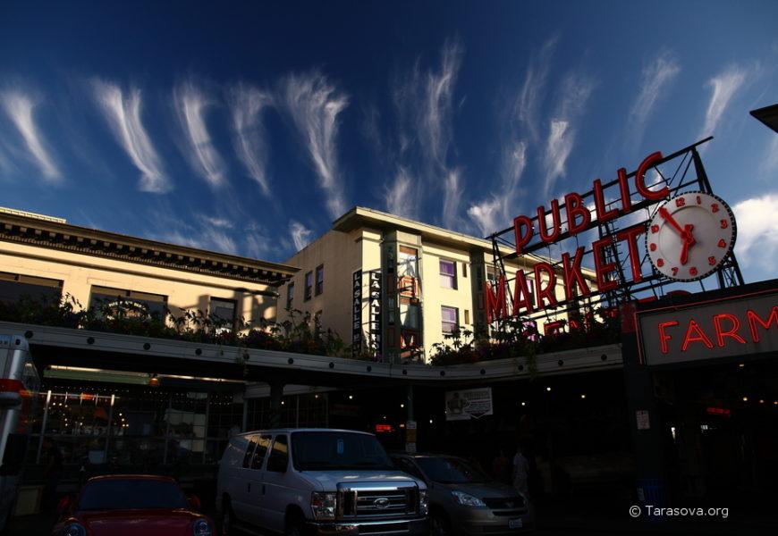 Чрево Сиэтла — Pike Place Market  (Часть 2)