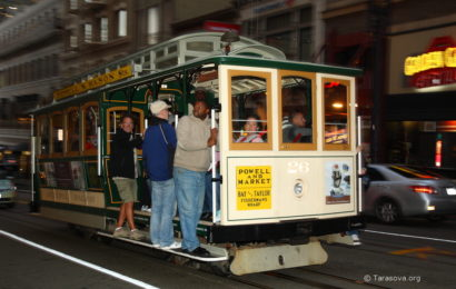 Трамвай на веревочке в Сан-Франциско (Cable Car)