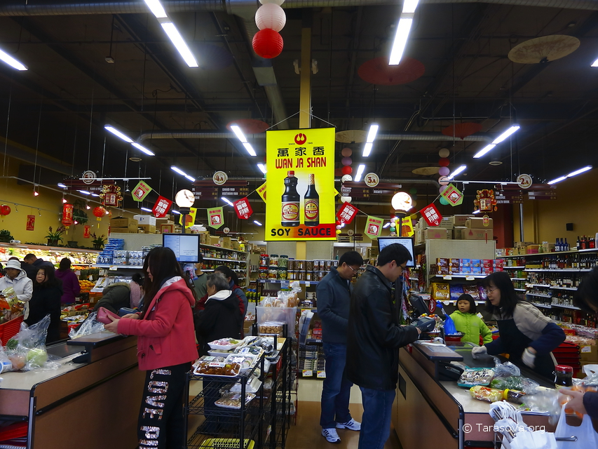 Китайский продовольственный магазин